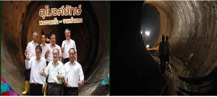 bangkok tunnel