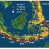 Mengenal Seismic Gap