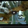 Memahami Tanah Longsor Dgn Youtube