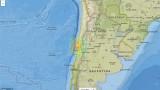 Gempa dan Tsunami Chili 2015; Penyebab dan Efeknya